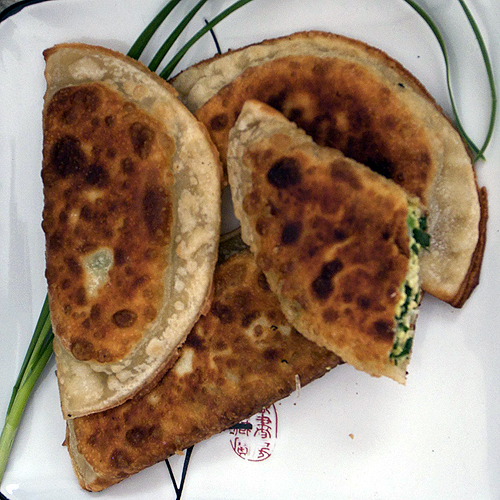 Chinese Chive And Pressed Tofu Turnover Recipe — Dishmaps