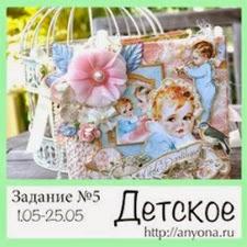 http://anyona.ru/?p=5079#more-5079