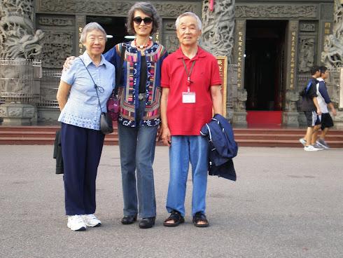 鄔珠瑩與邱國鼎夫婦