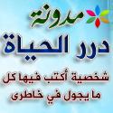 http://2.bp.blogspot.com/-iG-kauv41yU/T2umfbR0bwI/AAAAAAAAAfE/yAmhWdt2k6E/s1600/banar.png