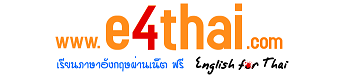 English for Thais