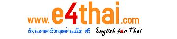 English for Thais
