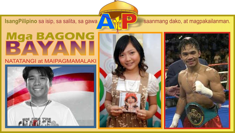 filipino essay