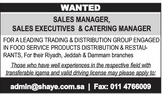 WANTED SALES MANAGER SALES, EXECUTIVES & CATERING MANAGER VISA NOT THERE JOB IN KSA 07.12.2016