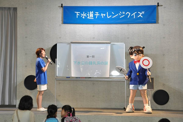 下水道展, 東京 (日本下水道協会)