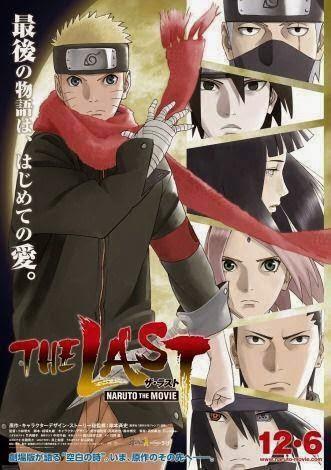 Naruto Shippuden 7: La última (2014)