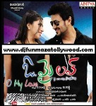 O My Love Mp3 Songs