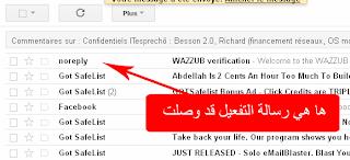 كامل لموقع Wazzub للربح النت 3.PNG