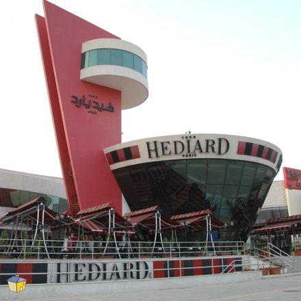 Hediard Riyadh