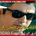 حصرية الان الموسم مسلسل وادي الذئاب - الجزء العاشر - قريبا