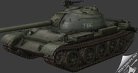 world of tanks type 59 china skin