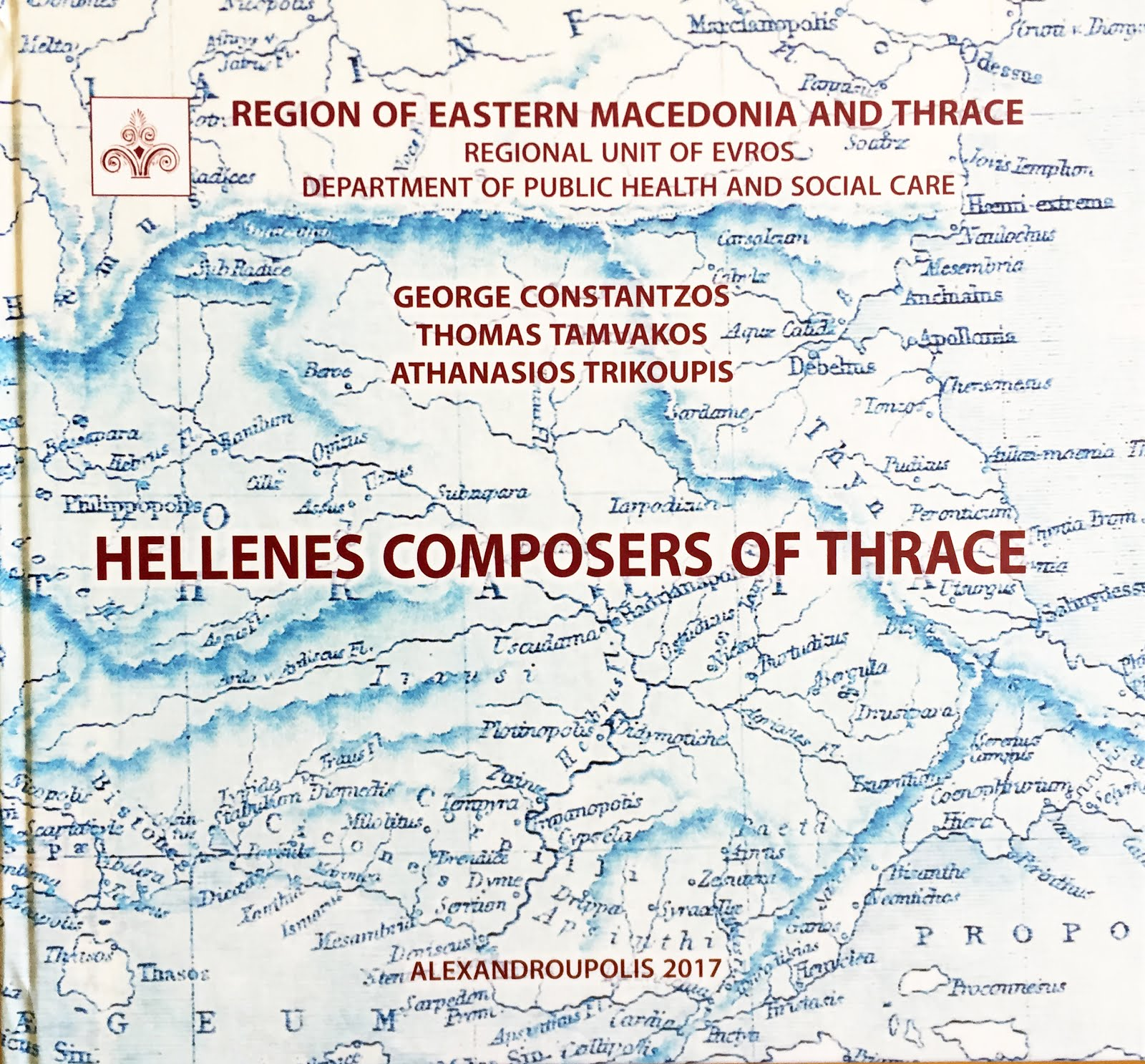 HELLENES COMPOSERS OF THRACE