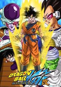 Anime Dragon Ball Z Kai Arc Majin Buu Diumumkan Tayang April 2014