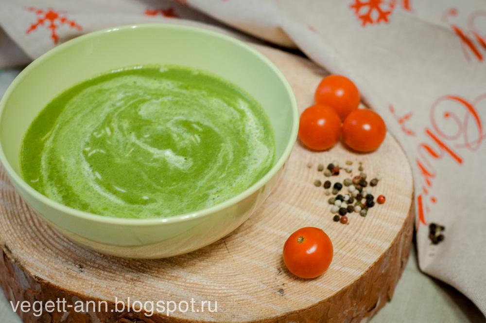 Суп со сливками рецепт с пошагово