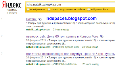 Сайт добавлен в индекс. Страницы проиндексированы Яндексом.