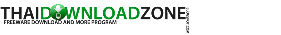 Thaidownloadzone : ดาวน์โหลดโปรแกรมฟรี ฟรีแวร์ดาวน์โหลด