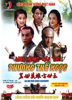 poster Anh hùng cái thế Phương Thế Ngọc