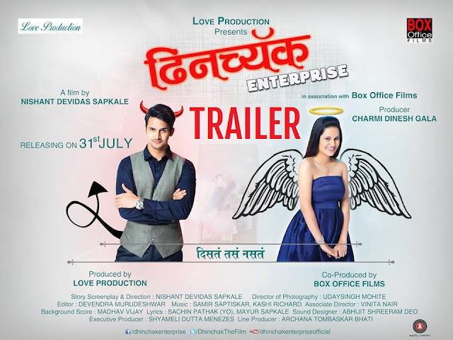 Dhinchak Enterprise Official Trailer
