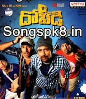 D FOR DOPIDI Songs Download Free MP3 [2013] Telugu Movie Songs Free Download