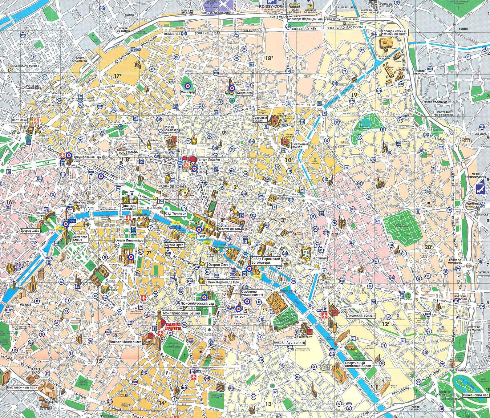 paris plan de la ville - Photo