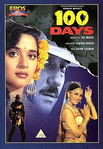 100 Days (1991) Movie Poster