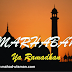 Puasa Ramadhan dan Keutamaannya