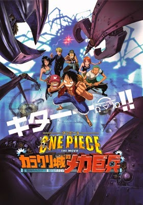 One Piece Movie 7: Karakurijou no Mecha Kyohei