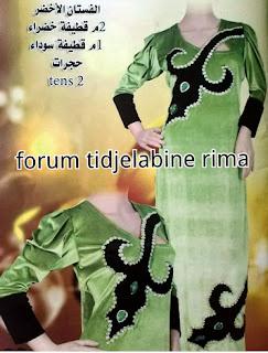 magazine aryame collection 2 gandoura catifa hiver 2014 | magazine