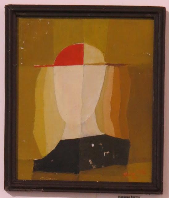 Виктор Маринюк, Портрет, 1972