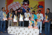 Mr Nookayya Triple Platinum Disk function photos-thumbnail-2