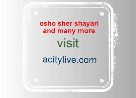 .sher shayari on osho