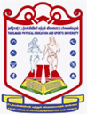 Tamil Nadu Physical Education and Sports University (www.tngovernmentjobs.in)