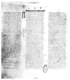 Gambar Bukti Bahwa Injil Telah Dirubah