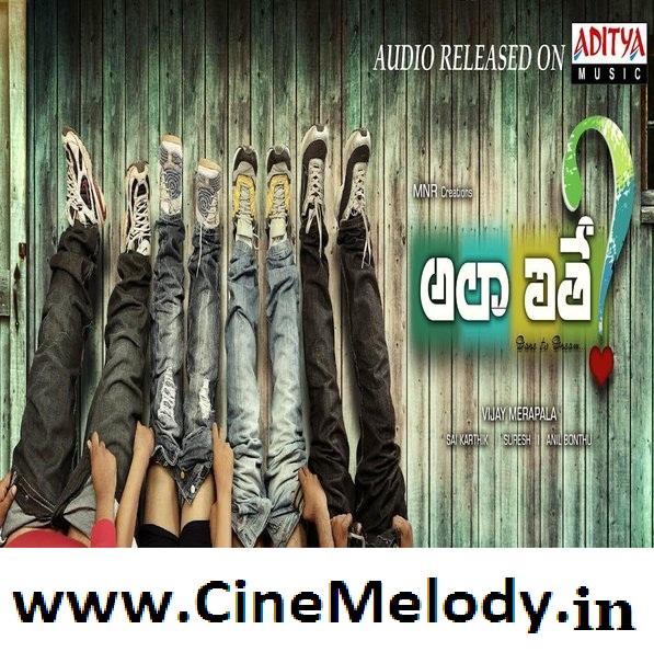 Ala Aithe Telugu Mp3 Songs Free  Download -2012