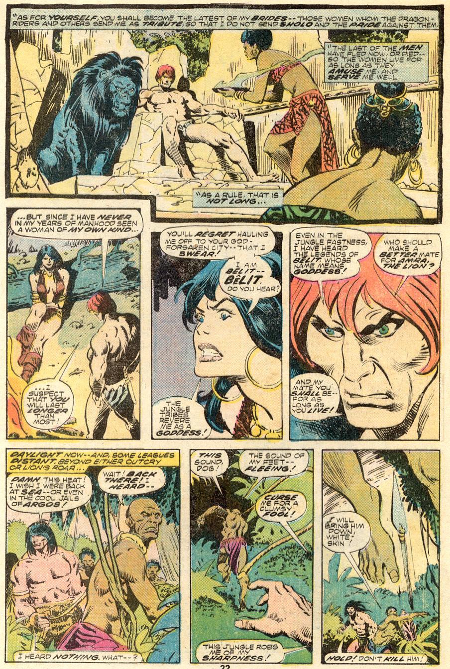 Conan the Barbarian (1970) Issue #62 #74 - English 13