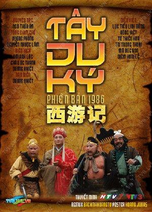 Tây Du Ký (1986) - HTV3 Online - (25/25)