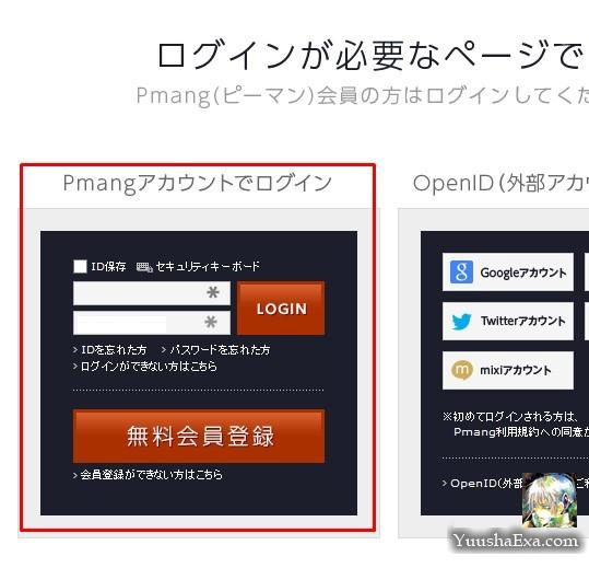 Black Desert Online Japan