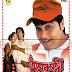 Amar Sangi Songs Download