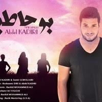 Abdel Kadiri - Bouhatia 2014