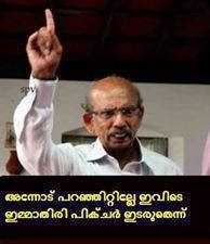 Malayalam funny facebook photo comments funny malayalam facebook searches related to funny malayalam images for facebook mallu funny pictures malayalam funny images malayalam comedy images malayalam funny photos funny m4hsunfo