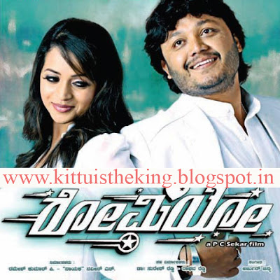 AtoZmp3 Mobile Site - Latest & Old Telugu Mp3 Songs Free Download