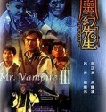 Streaming Film Mr.Vampire 3 (1987)