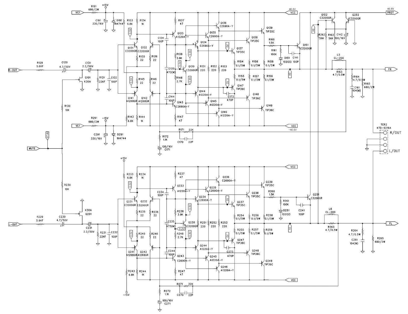 jbl px 600 2 2 channel car amplifier mosfet output circuit rh electronicshelponline blogspot com JBL Amplifier P180 2 Amp Wiring Diagram
