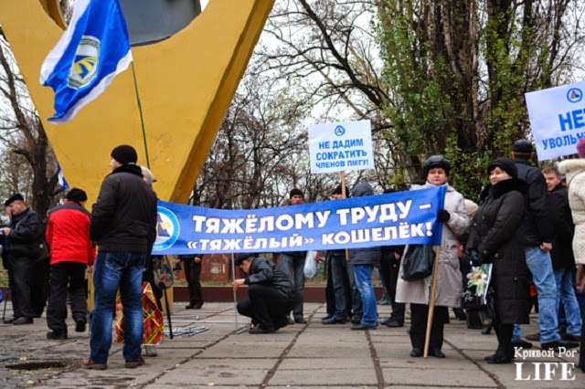 http://crisiglobale.wordpress.com/2014/05/13/focus-ucraina-per-un-movimento-sociale-indipendente-per-unucraina-libera/