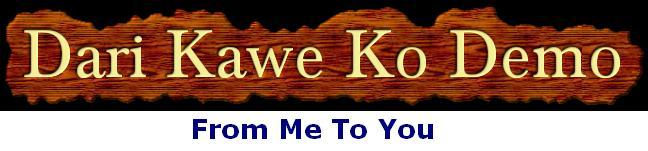 Ayat 7, Doa harian, tazkirah, fiqh, feqah,