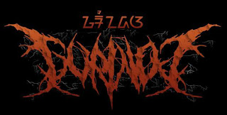 Gurinda Band Brutal Death Metal Cimahi Bandung Indonesia Foto Logo Artwork Cover Wallpaper