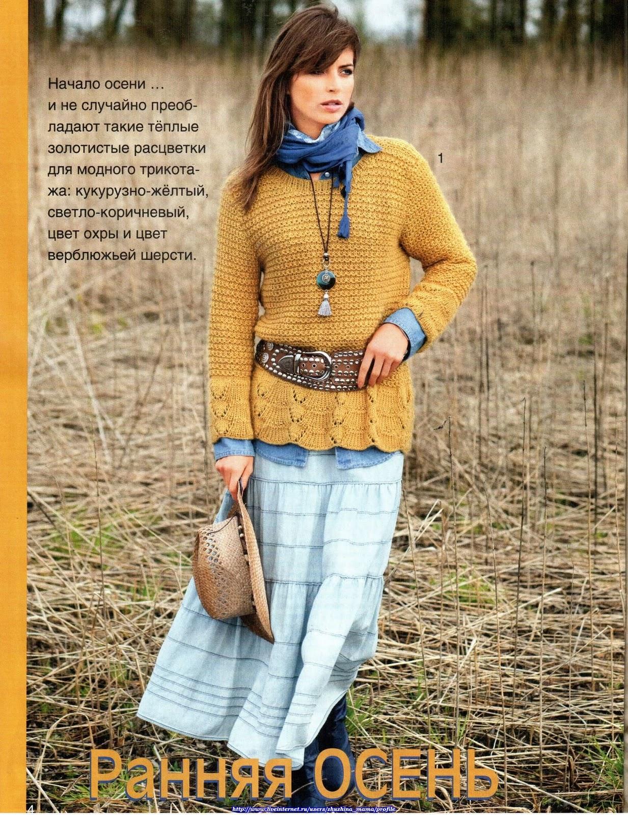 Как совместить цвета в вязании