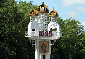 Выбрано 7 главных направлений туризма в Рязанской области