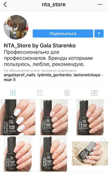 NTA_STORE
