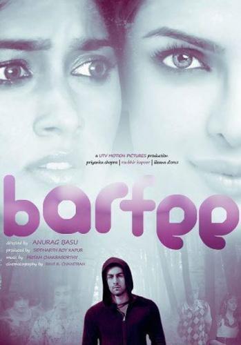 Barfi 2012 Bioskop
